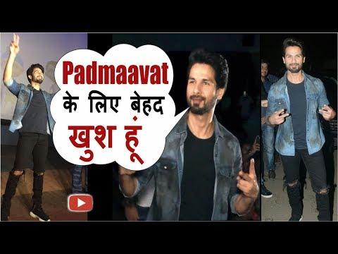 """Padmaavat"" Ki Success Se Khush Hokar Public Ke Beech Pahunche Shahid Kapoor   Deepika Padukone thumbnail"