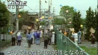 黒沢清監督の『勝手にしやがれ!!』シリーズ第六弾『勝手にしやがれ!! 英...