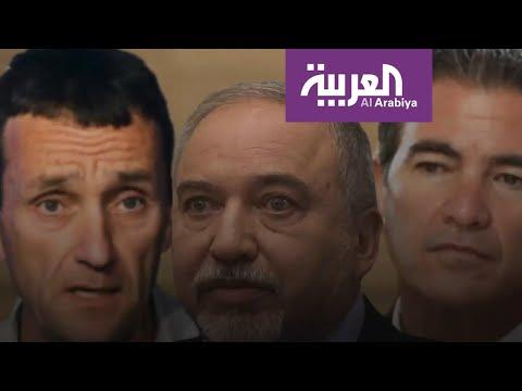 لمواصلة دعم حماس.. وفد إسرائيلي في الدوحة سرا  - نشر قبل 3 ساعة