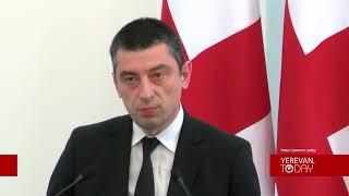 Պետք է հզորացնենք միմյանց աջակցությունը միջազգային հարթակներում․ Վրաստանի վարչապետ