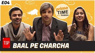 Baal pe Charcha | Primetime with Rabish | Ft. Jeetu and Shweta Tripathi