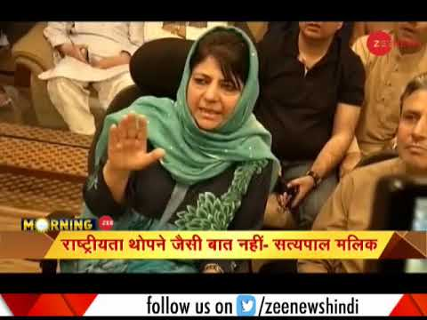 PDP chief Mehbooba Mufti protest against J&K order on Republic Day functions