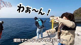 堤防からメガヒット!釣れた魚のあまりの大きさに思わず泣き叫ぶ女性に一同感無量