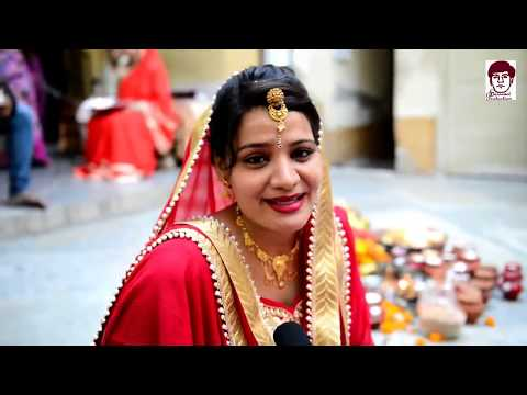 Punjabi Women Celebrate Karva Chauth Festival