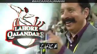 PSL 2019 Song - Niklo Pakistan ki khatir