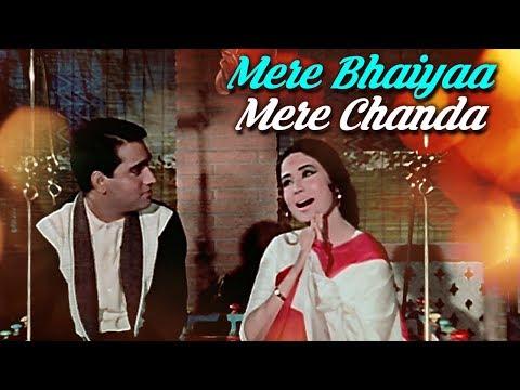 Mere Bhaiyaa Mere Chanda - Meena Kumari - Shailesh Kumar - Kaajal - Bollywood Rakhi Songs