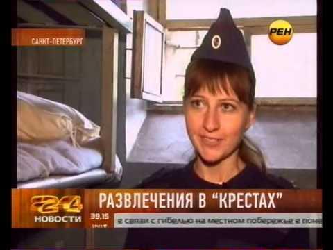Тюрьма «кресты» превращается в гостиничный комплекс