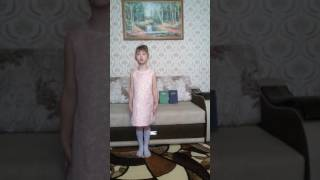 Лазарева Дарья: ''М.Ю.Лермонтов,стихотворение для конкурса''