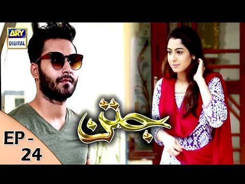 Jatan - Episode 24 - 12th December 2017 - ARY Digital Drama