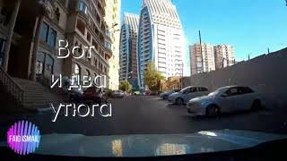 "Баку по центру ""Два утюга"" с видом на город"