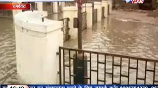 रामदेवरा तेज बारिश से रामदेव जी की समाधि के कचहरी तक30 July 2017 04 35 18 PM