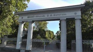 видео музей-усадьба В.Д.Поленова - «Музей-усадьба Поленово.  Как  совместить  приятное с полезным.  Прогулка по  парку,  пляж на Оке и познавательная экскурсия.»