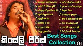 Kingsley Peiris Best Songs Collection | Kingsley Peiris Best Nonstop | Vol - 01 - LikeMusic lk