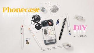 [휴대폰 케이스 만들기] 사라사R / DIY 케이스 /…