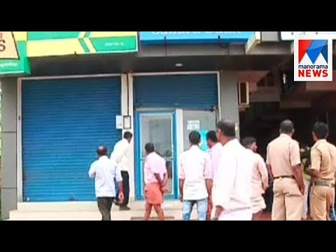Kasargode atm robbery attempt footage   | Manorama News