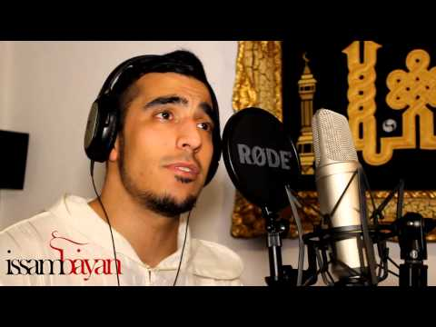 SOS REVIVE UP RAMADAN SEASON 3: Surah Al-Fatihah Brother Issam Bayan