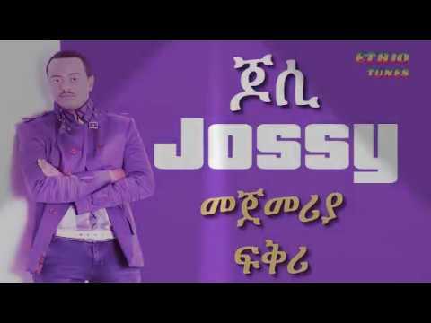 Yosef gebre Jossy mejemeia