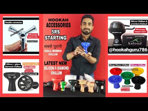 HOOKAH ACCESSORIES 5RS STARTING | HOOKAHGURU786 | PREMIUM QUALITY CHEAP PRICES | CHEAP HOOKAH DELHI