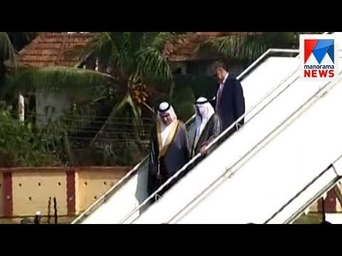 Sharjah ruler reaches Kerala | Manorama News