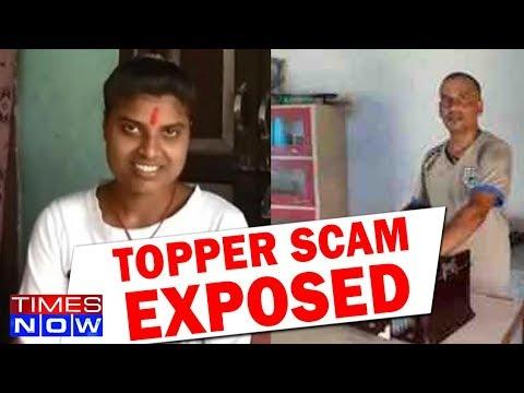 Rubi Rai Repeat In Bihar Topper Scam Exposed Youtube