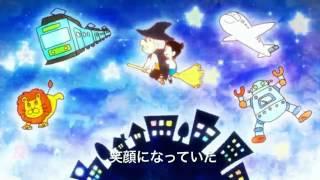 まほうつかいじじぃ - Mahou Tsukai Jijî - The Magic gramps - Der Zauberopa