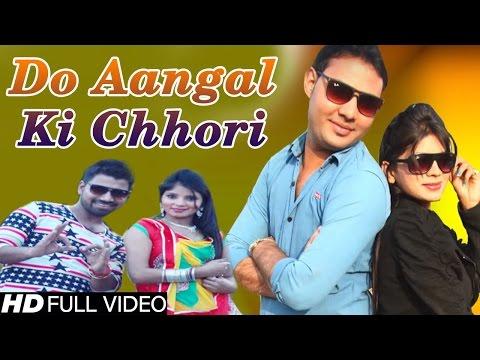 Haryanvi Song Do Aangal Ki Chhori दो आंगल की छोरी
