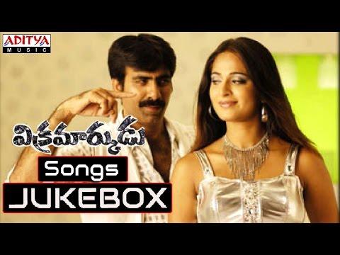 Vikramarkudu Telugu Movie Full Songs || Jukebox || Ravi Teja, Anushka