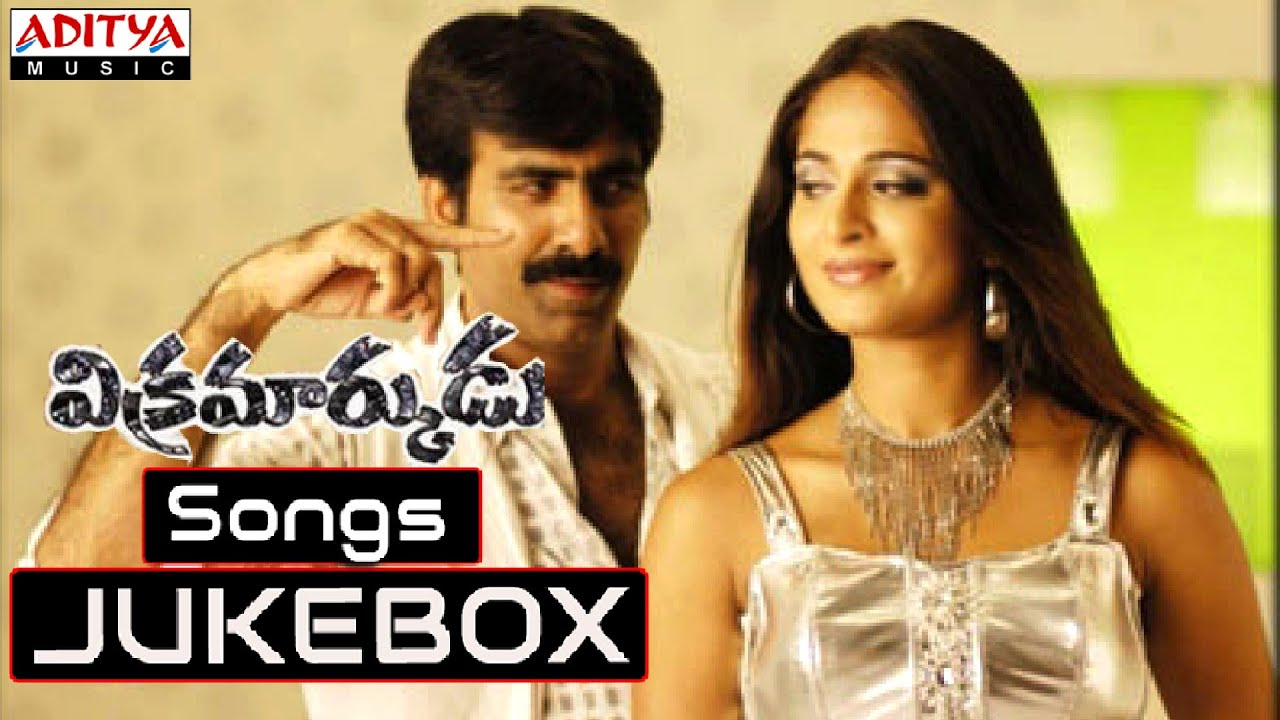Vikramarkudu Telugu Movie Full Songs || Jukebox || Ravi Teja, Anushka
