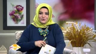 Yeni Güne Merhaba 755.Bölüm (10.02.2016) - TRT DİYANET 2017 Video
