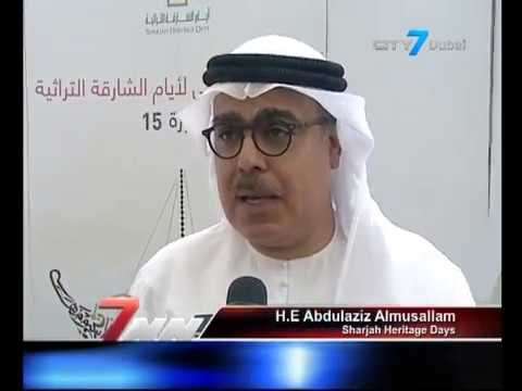 City7 TV - 7 National News - 30 March 2017 - UAE  News
