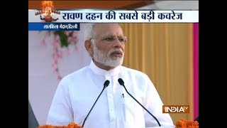 Dussehra 2017: At Delhi's Red Fort Ground, PM Modi calls festivals a way of social education