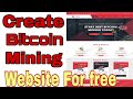 Start your own bitcoin cloud mining / investment website ...