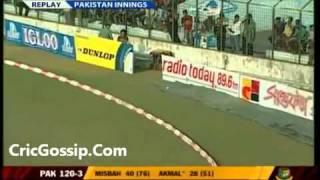 Pakistan vs Bangladesh Highlights 3rd ODI 6th December 2011