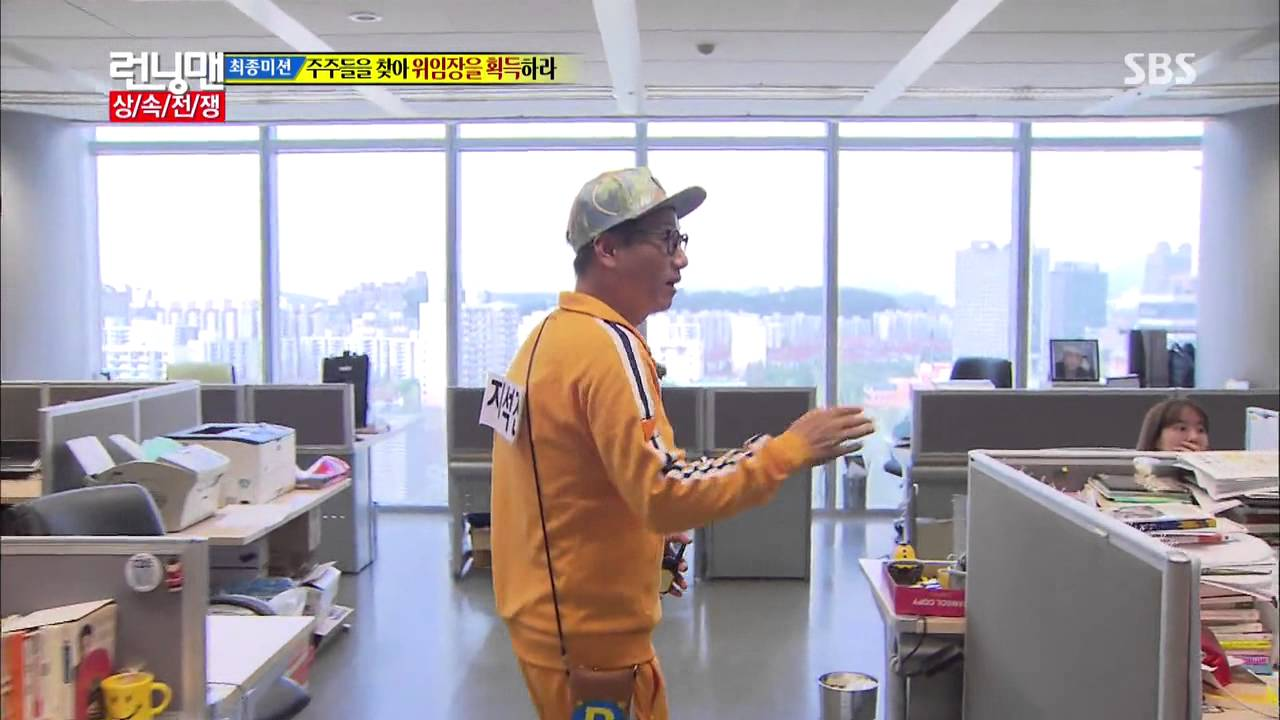런닝맨 Running man Ep.166 #32(13) - YouTube Running Man Ep 166