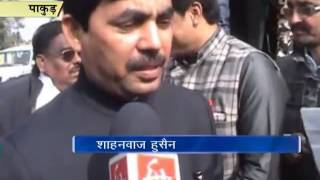 BJP will emerge victorious in all seats of Santhal Pargana: Shahnawaz Hussain