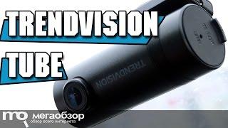 TrendVision TUBE обзор видеорегистартора Wi-Fi