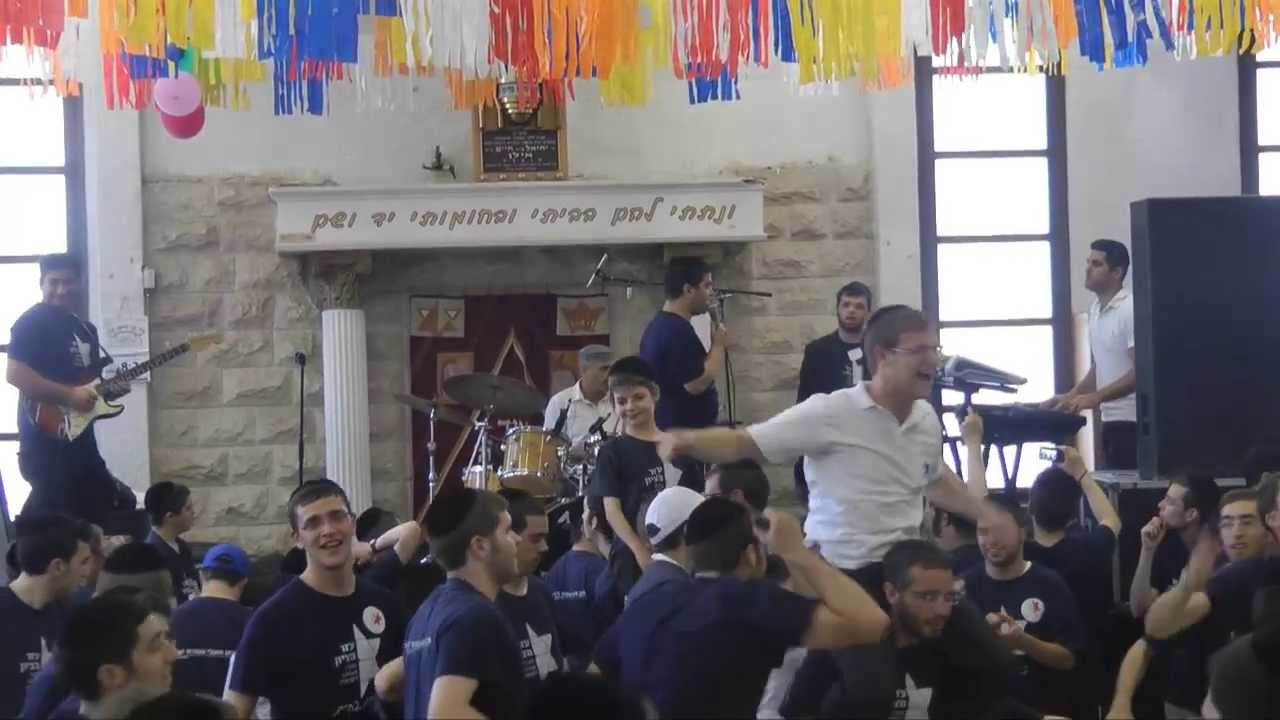 אלי הרצליך חתן דומה למלך הופעה בעזר מציון | Eli Herzlich Chosson Domeh L'Melech Show