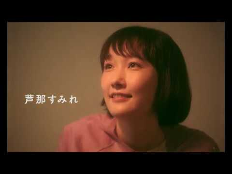 映画『月極オトコトモダチ』予告編