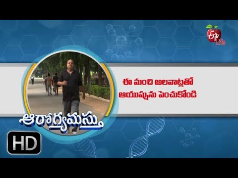 Aarogyamastu | Take These 5 Steps to Live 10 Extra Years | 19th July 2018 | ఆరోగ్యమస్తు
