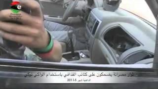 أشهر 10 فيديوات خلال ثورة 17 فبراير