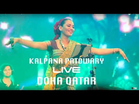Kalpana Patowary | Live In Concert On 29th Dec 2017 Doha Qatar | Are You Ready ?