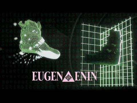 USD Carbon Free Eugen Enin Pro Skate - USD Skates
