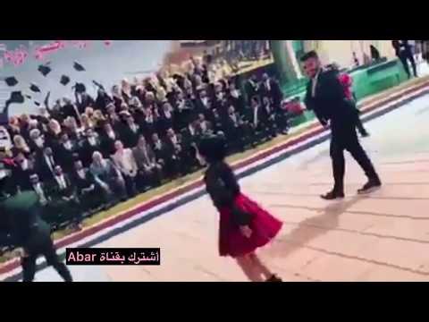 رقص ابنية صاكة في حفلة تخرج كلية التربية قسم الحسابات  فرحانة سناب شات  ضيفوني haydarov.abar