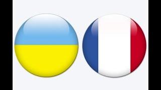 Украина Франция Матч квалификации на ЧМ в Катаре 4 Сентября 2021