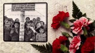 Дети войны...(Дети войны... слова Ю.Герасимова, муз. А.Воинова Исполняет: Мария Луценко Дети войны... Смотрят в небо глаза..., 2013-04-29T09:54:18.000Z)