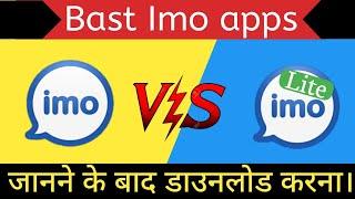 imo lite |bast imo apps|ads free imo|ads free imo| screenshot 5