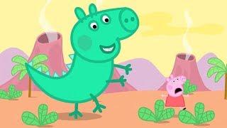 Peppa Pig Français | Le dinosaure George! | Dessin Animé Pour Enfant