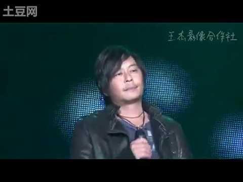 2010年 王杰天津演唱会 彩排+全场视频 Dave Wang Tianjin concert (with rehearsal)