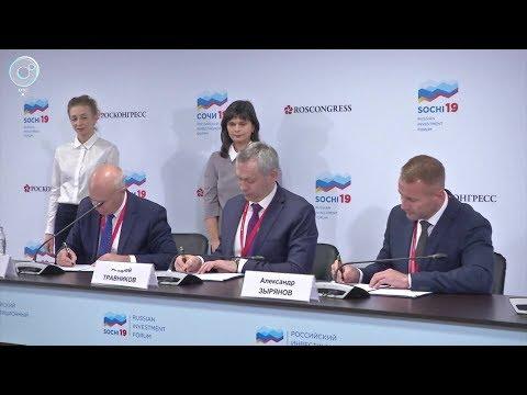 В Новосибирской области построят третий по величине в России завод снековой продукции