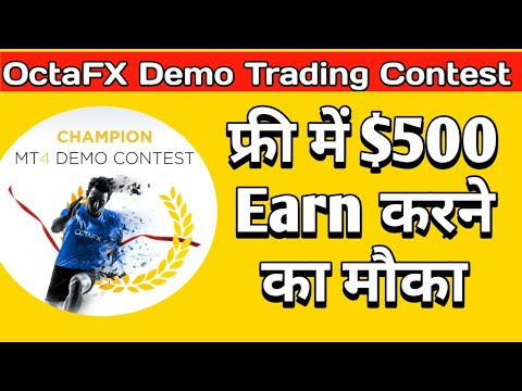 octafx-demo-trading-contest-|-chances-to-earn-$500-free